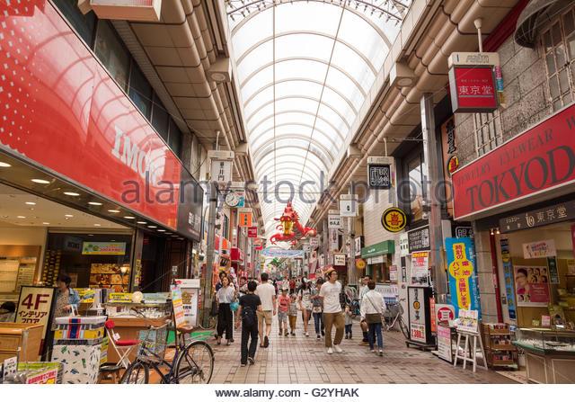 Shinagawa, Tokyo, Japan. 4th June,2016. Palm shopping ...
